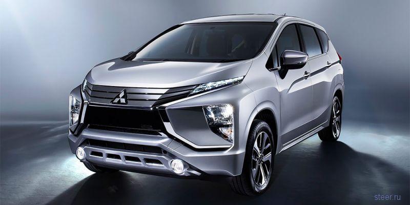 Mitsubishi представила большой бюджетный минивен Xpander