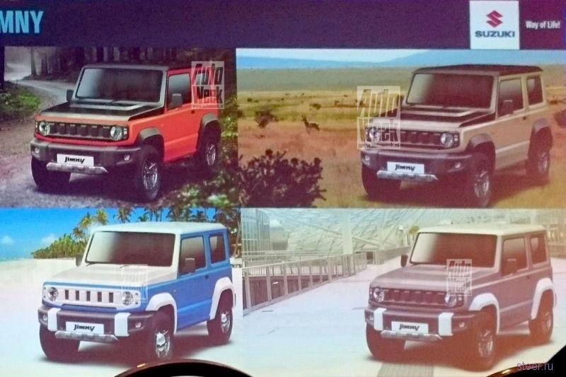Первые неофициальные фото нового Suzuki Jimny