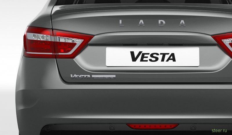 «АвтоВАЗ» представил самую дорогую «Весту»