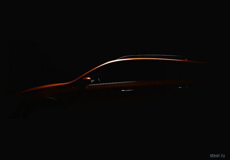 Kia подготовила новую модель X-Line специально для России