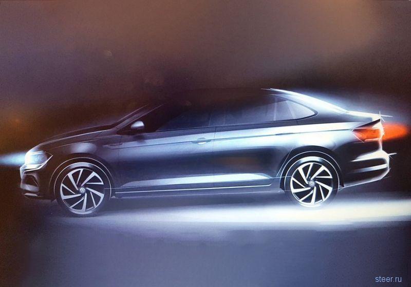 Первое официальное фото нового седана VW Polo