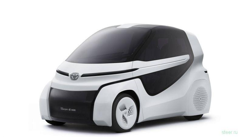 Toyota Concept-i Ride : маленький автомобиль с дверью «крыло чайки»