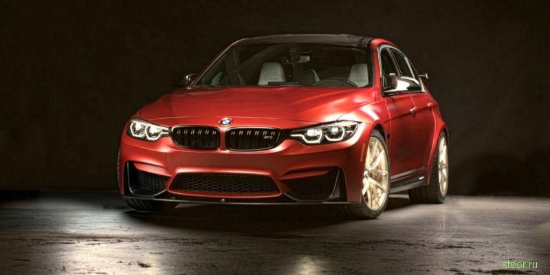 BMW выпустила уникальный седан M3