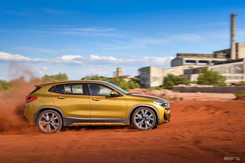 Объявлены российские цены на BMW X2
