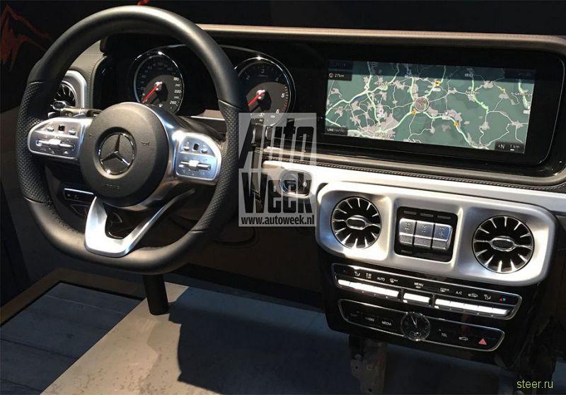 Первые фото салона нового Mercedes-Benz G-Class