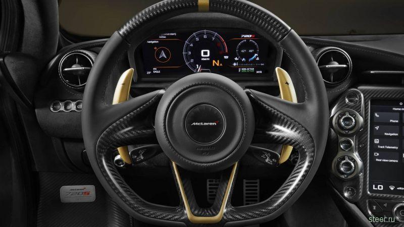 Уникальный золотой McLaren представили в Дубае