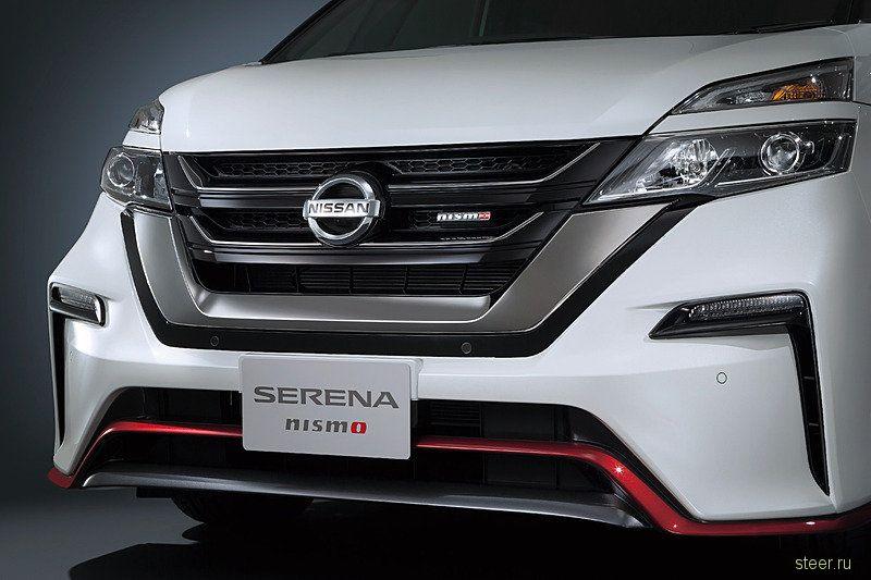 Nissan Serena Nismo: спортивный вэн за 1,8 млн руб.