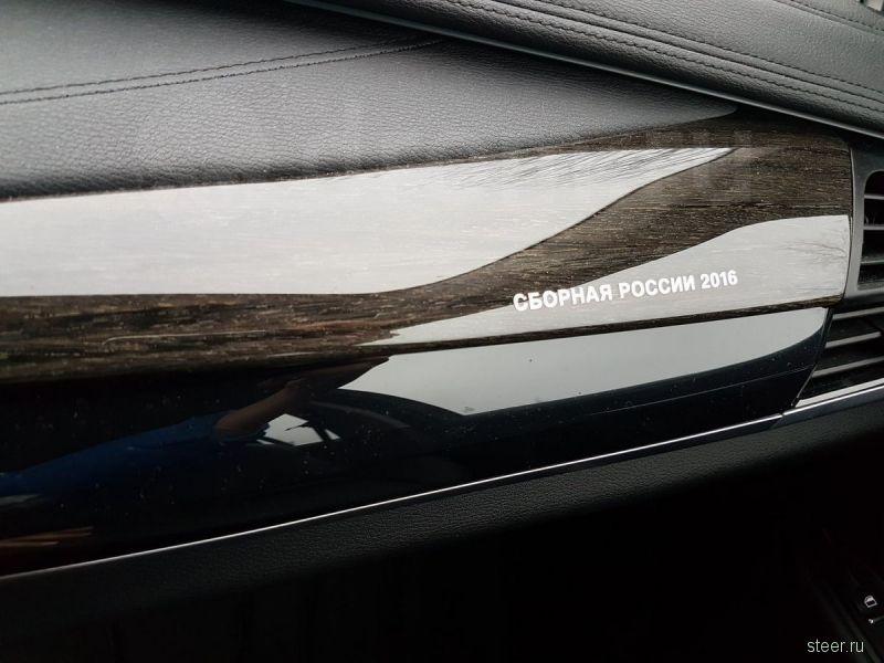 Анонимный олимпийский чемпион продает подаренный BMW X6