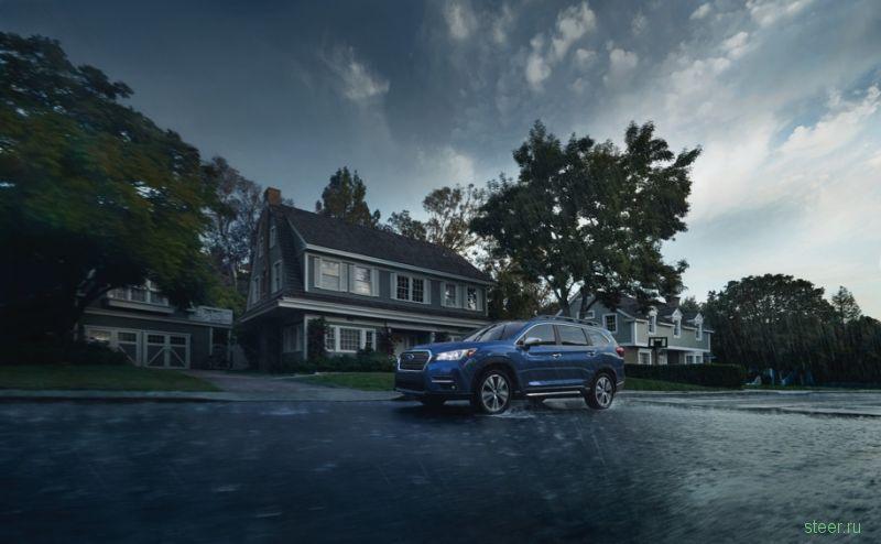 Subaru Ascent : пятиметровый восьмиместный кроссовер