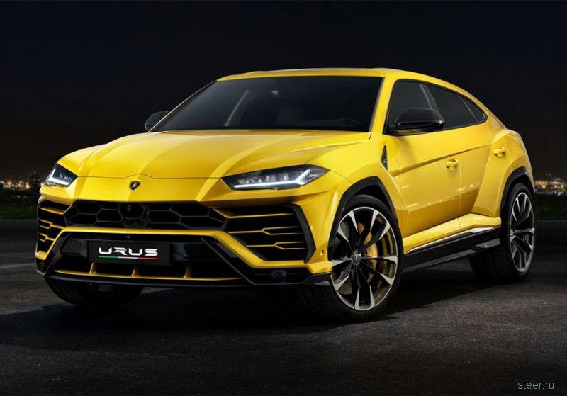Официально представлен самый быстрый внедорожник в мире Lamborghini Urus