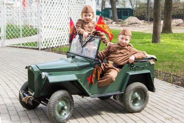 Машина для сына. Детский газ 67б