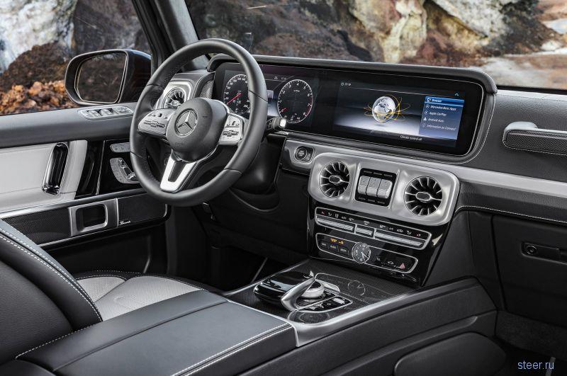 Официально представлен салон нового Mercedes-Benz G-Class