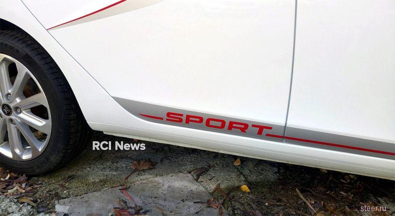 Представлен прототип спортивной Lada Vesta