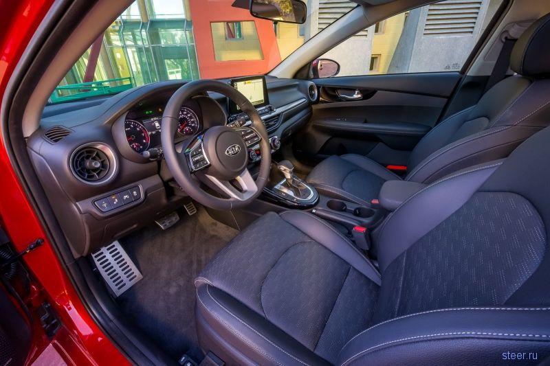 Официально представлен седан KIA Forte нового поколения