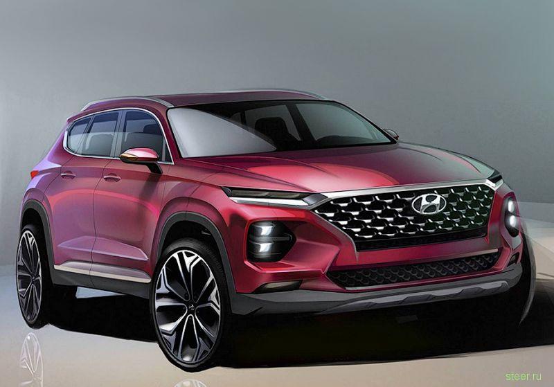 Первые изображения нового Hyundai Santa Fe