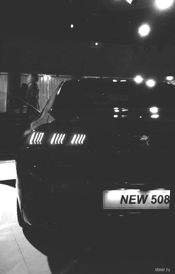 Первые фото нового Peugeot 508