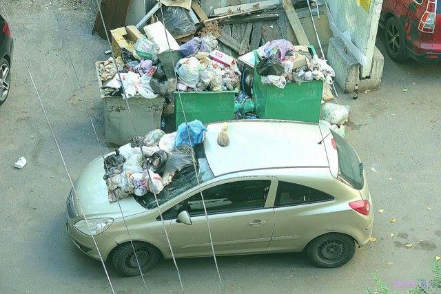 Народный штраф за неправильную парковку