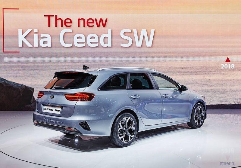 Представлен новый универсал Kia Ceed Sportswagon