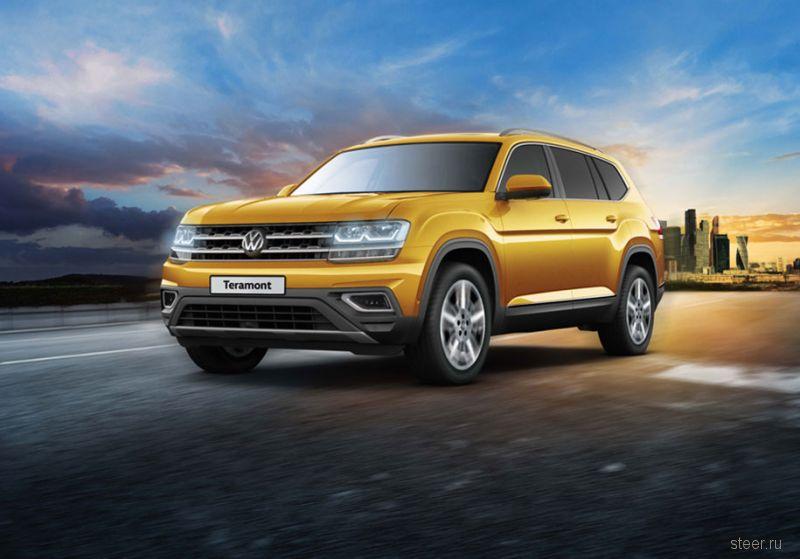 Объявлены российские цены на самый большой кроссовер Volkswagen Teramanot