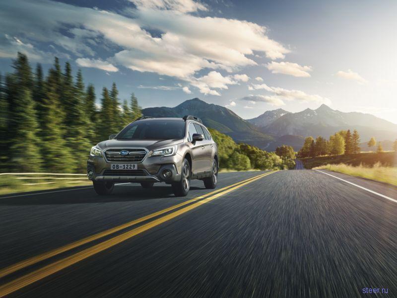 Каким будет обновленный Subaru Outback для России