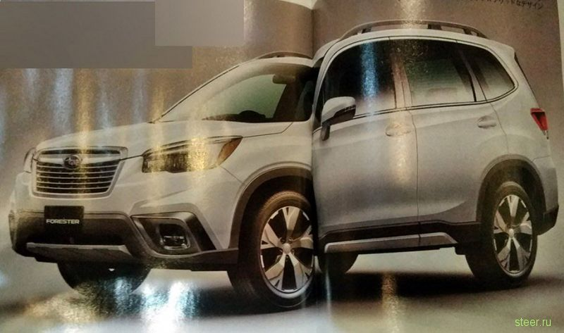 Первые фотографии нового Subaru Forester