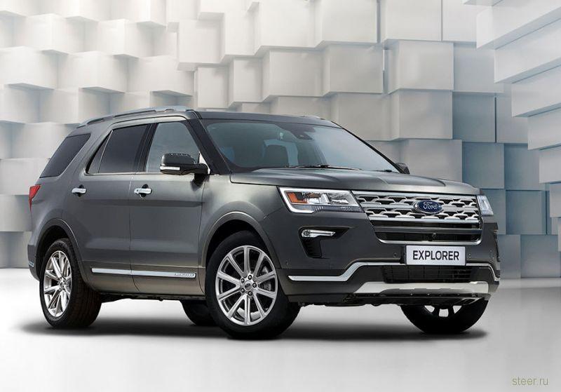 Обновленный Ford Explorer стал на 150 000 рублей дешевле