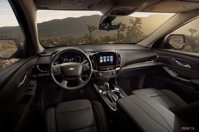 7-местный кроссовер Chevrolet Traverse: от 2,99 млн рублей