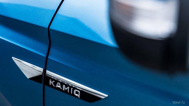 Skoda Kamiq : самый доступный кроссовер на базе Rapid
