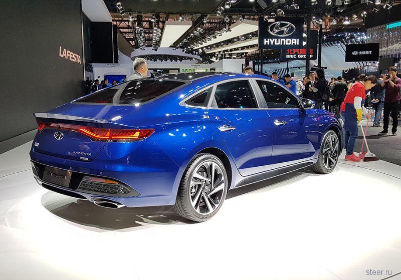 Hyundai Lafesta: первая модель в новом стиле