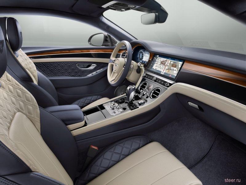 Новый Bentley Continental GT : от 14 290 000 рублей
