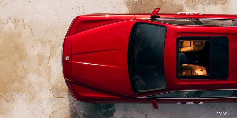 Официально представлен первый внедорожник от Rolls-Royce
