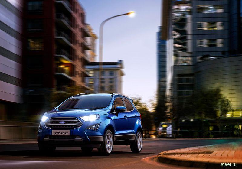 В России начали собирать обновленный Ford EcoSport