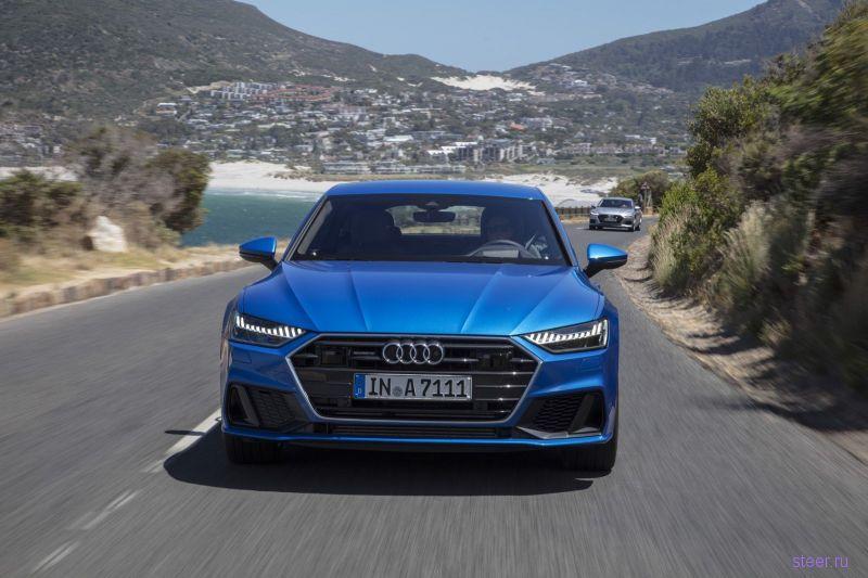 Audi A7 Sportback в РФ: от 4,32 млн рублей за полный привод и 3,0-литровый турбомотор
