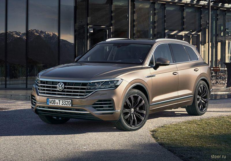 Новый Volkswagen Touareg: от 3 299 000 рублей