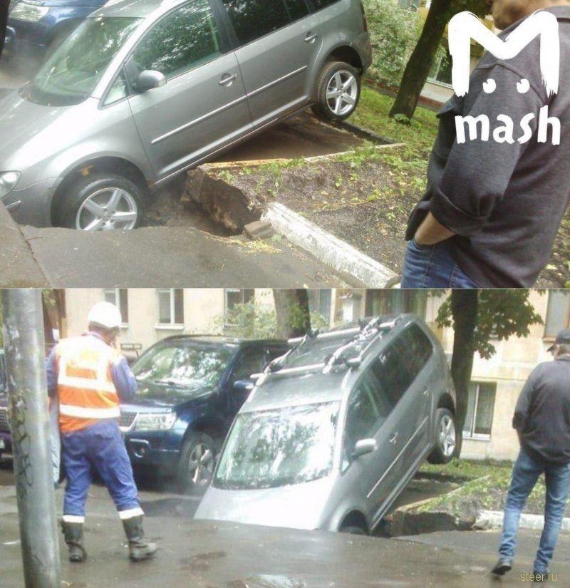 В Москве автомобиль провалился в яму из-за обвала грунта