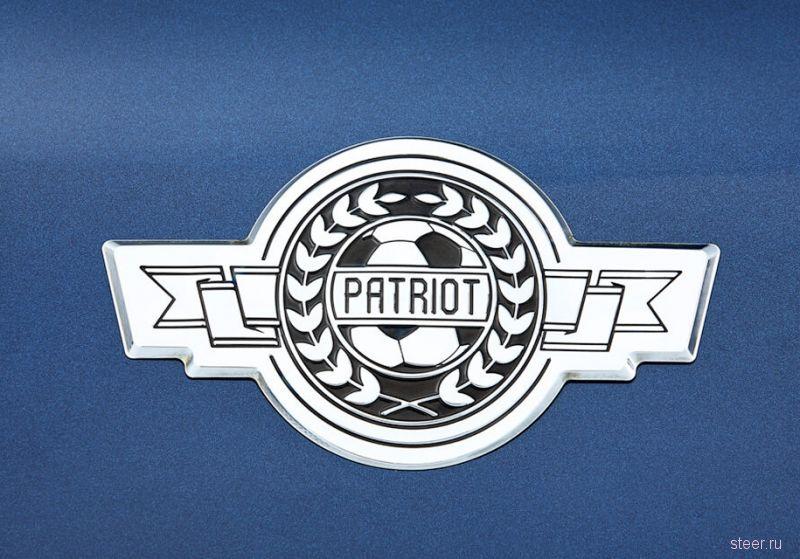 UAZ представил «футбольную» версию Patriot