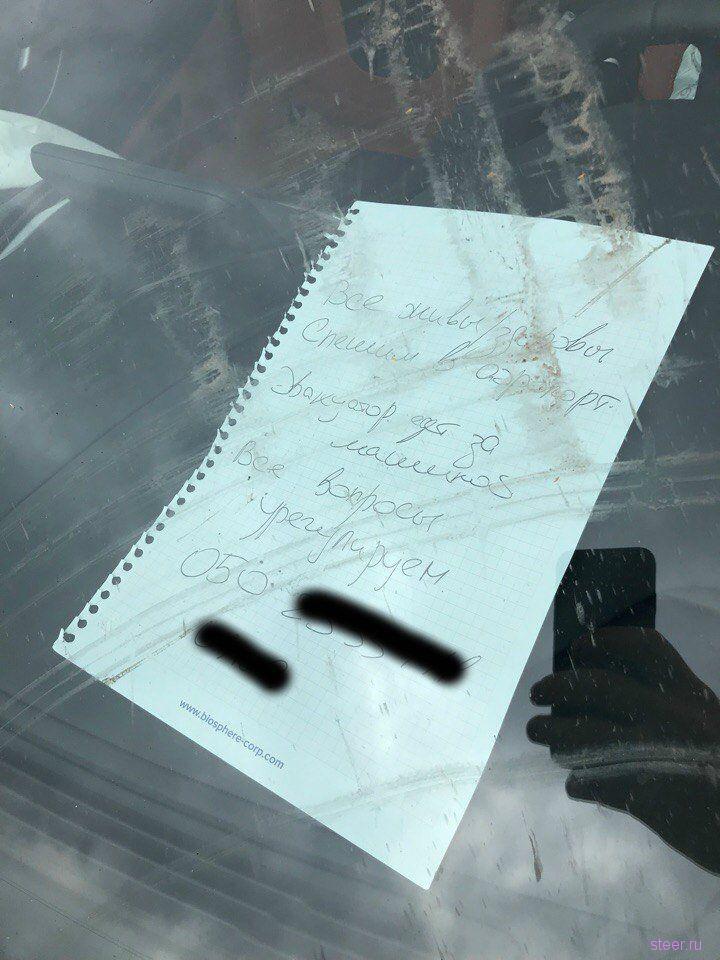 На Украине нашли брошенным разбитый Aston Martin за $350 тысяч