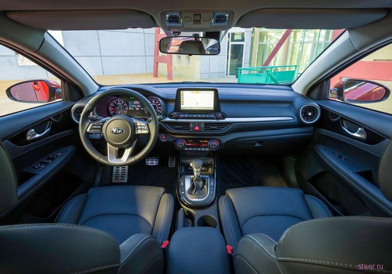 Каким будет новый Kia Cerato для России