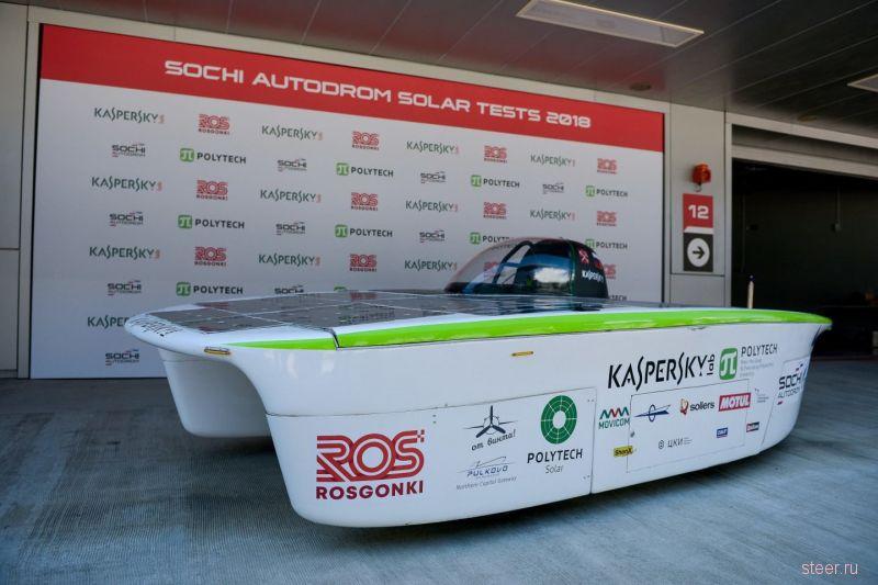 В Сочи представлен первый российский солнцемобиль SOL