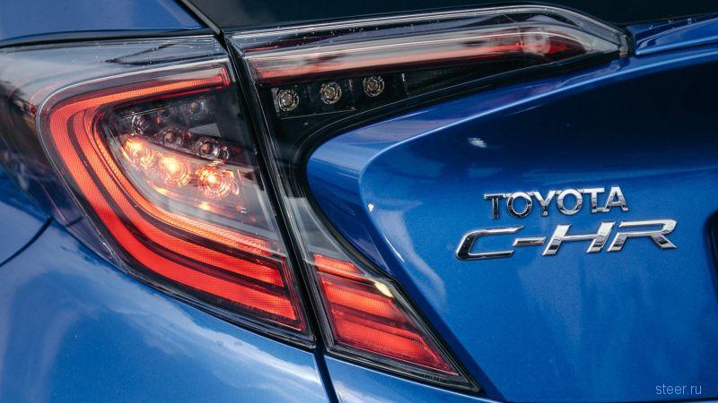 Стартовали российские продажи кроссовера Toyota C-HR