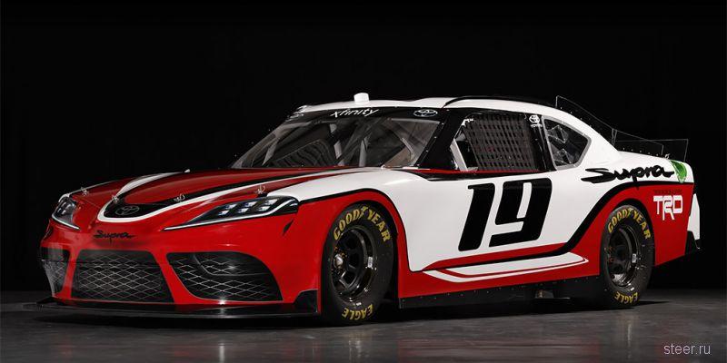 Toyota представила новую Supra для гонок NASCAR