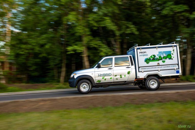 UAZ Профи : первый отечественный гибридный грузовик
