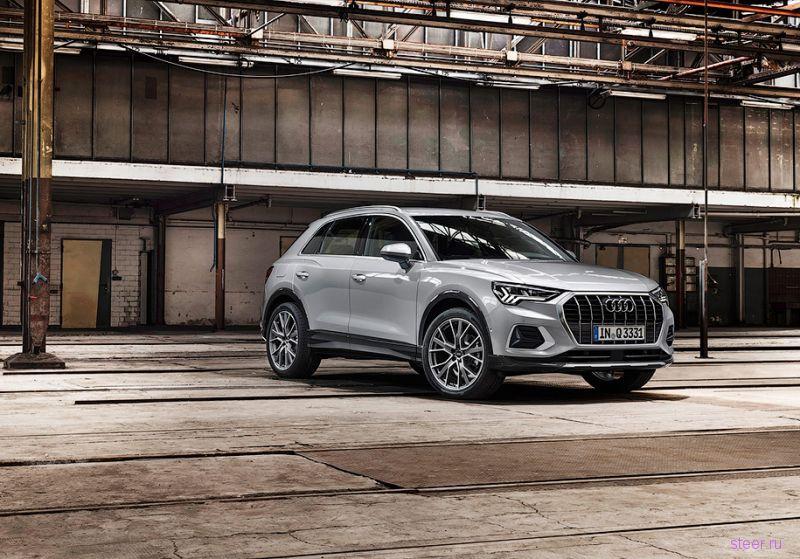Представлен новый Audi Q3