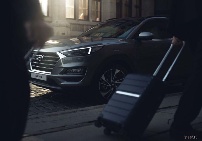 Обновленный Hyundai Tucson : от 1 399 000 рублей