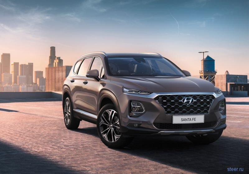Новый Hyundai Santa Fe : от 1 999 000 рублей.