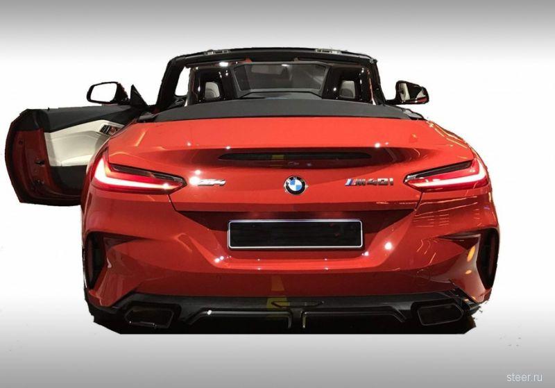 Первые фото нового родстера BMW Z4