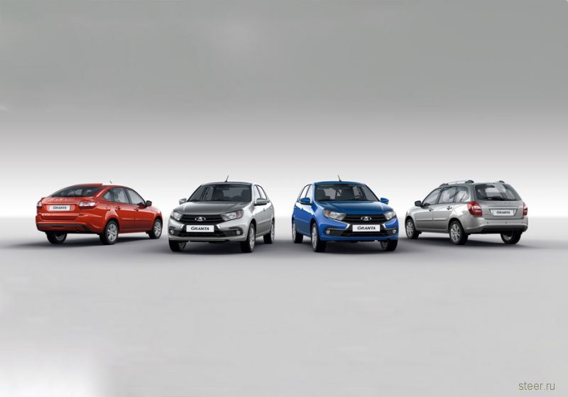 АВТОВАЗ предствил все машины обновленного семейства Lada Granta