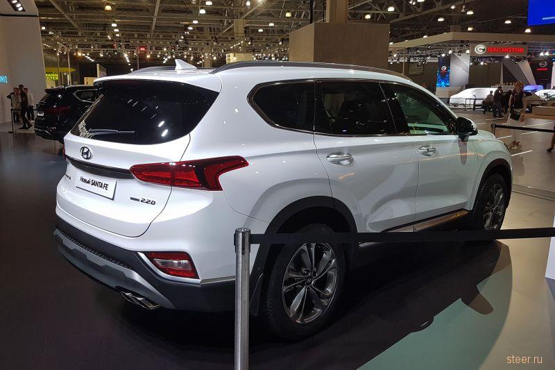 Новый Hyundai Santa Fe : от  2млн рублей