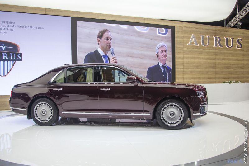На Московском автосалоне показали Aurus Senat