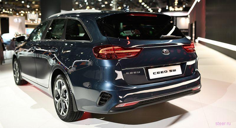 Kia официально представила новый универсал Ceed Sportwagon для России